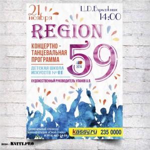 PORTFOLIO KATTY PRO REGION59